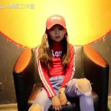 #少儿街舞##少儿舞蹈##昆明街舞#10岁璇璇的片段,来自铁三角私人舞蹈工作室