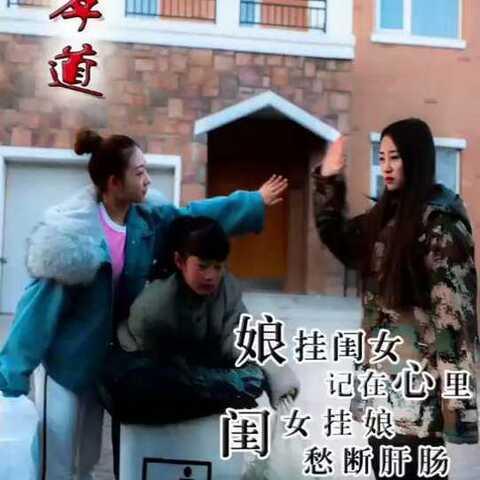 【谢宝悦❗段子手努力中美拍】#短剧#拍摄不易 且看且双击 大家...