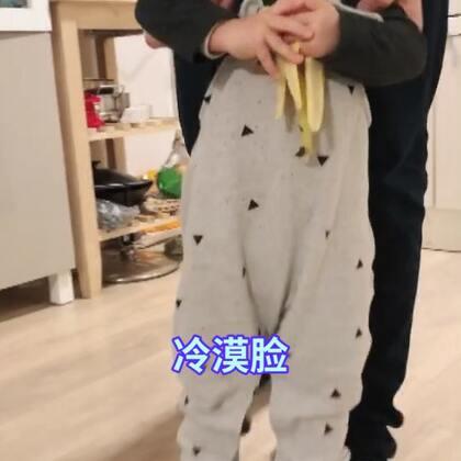 说来惭愧,这几次视频大家都看到我在吃吃吃🤪#宝宝##Yusen十三个月##日志#