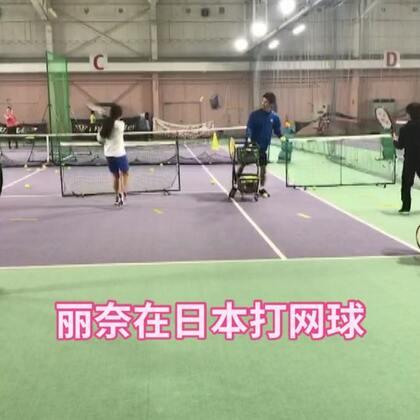 丽奈今天打网球🎾加油💪丽奈今天是第二节课#宝宝##运动##我要上热门#白色衣服是丽奈😍