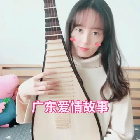 【辣辣的琵琶👄美拍】#音乐#