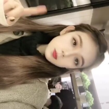 【曹愛神cony美拍】01-11 20:39