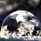 零下35度肥皂泡结冰全过程,天呐 这也太美了!#唯美#