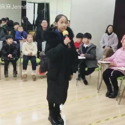 #小主持人课程汇演#@💃应苏梦💃 学了2期课程,从一开始的娃娃音到现在的声音响亮流畅,角色的演绎,看得出来你是真心喜欢,改变不是一点点,接下来继续努力!💪💪💪