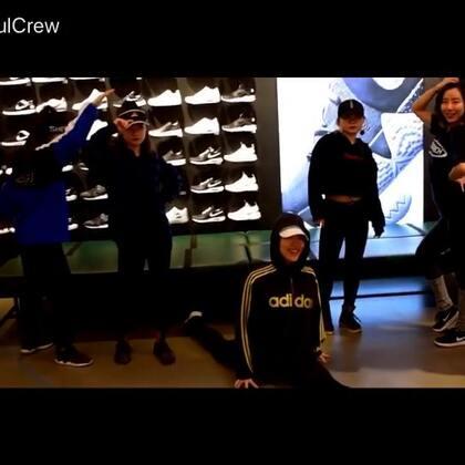 #KingSoul# 音乐 :drops 编舞boss冯 😃😃 感谢参与拍摄的family成员和学员 以及Nike提供的场地拍摄 越来越好的大家 越来越好的我们 继续努力 #舞蹈#