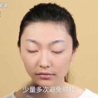 """用修容粉来修容,一个不当心就变成""""灾难""""现场!那就快来试试这个简单的深浅色底妆,深浅分区能使脸部轮廓更立体。#底妆涂不好,真的是因为皮肤不好?#"""