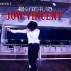 Jow Vincnet 最好的礼物🎁,单人版!一个好的场景一段想要跳的#舞蹈#坚持自己最初的想法,一步一个脚印,加油!#jowvincent#