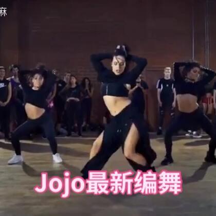 Jojo Gomez的新编舞《Ain't Your Mama》#jojo gomez##精选#