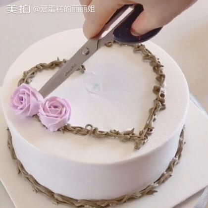 #精选##美食##甜品#每天更新更多作品,喜欢记得点亮爱心❤️噢,么么哒😍
