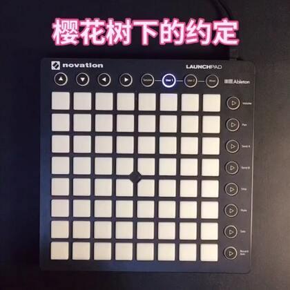 #精选##音乐#说出你想听的曲子,我来弹‼️