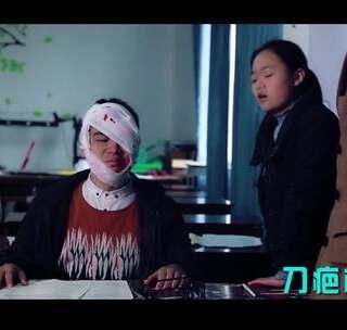 你知道3+2等于多少吗?哈哈哈,如果不知道答案,千万不要问小杨老师哟!#搞笑##校园#