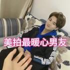 """#穿秀##精选##音乐#@韩哥很酷哟💦 大家打一个""""npy""""看看接下来会出现什么❤️"""