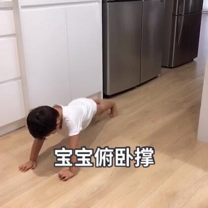 """这段视频是今天DanDan见到Dan爸回家后兴奋的模样,并在认真的一一回复老爸问他今天在学校的情况。可宝妈真心不想翻译了。一个是翻译工作量巨大,还有一个原因是DanDan 的部分回答说的是""""婴语""""而不是""""英语"""",宝妈也不知道他在说什么😓,请大家自行补脑吧。#宝宝##我要上热门#@宝宝频道官方账号"""