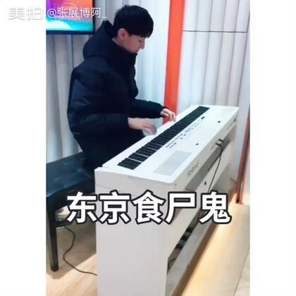 希望大家喜欢哦#音乐##小清新#