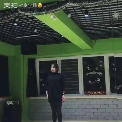 音乐:我的梦 编舞:Sunny 状态不好,错了好几个地方……#舞蹈##编舞#
