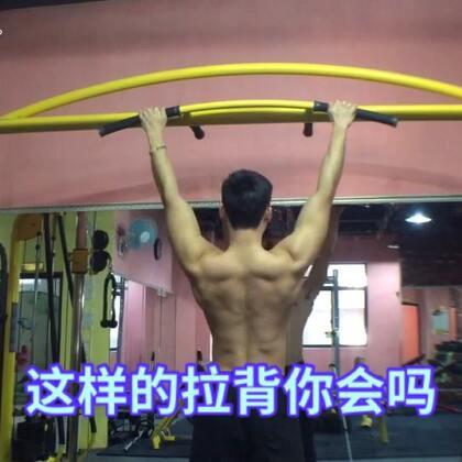 #运动#做不了引体向上的小伙伴可以先练习高位下拉跟助力引体向上的器械,引体向上是最好的练背动作之一,各位小伙伴要多加练习这个动作哦#健身##我要上热门#