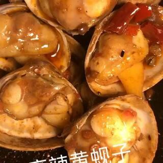 硬菜 麻辣黄蚬子 用最简单的方...