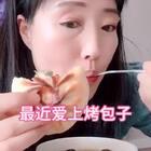 #吃秀#王姐的亲蛋们😍今天阳光明媚☀️煮了红薯🍠红枣小米粥😋又烤了两个包子😜时间不早了😋一会买菜去😜淘宝店铺39390555