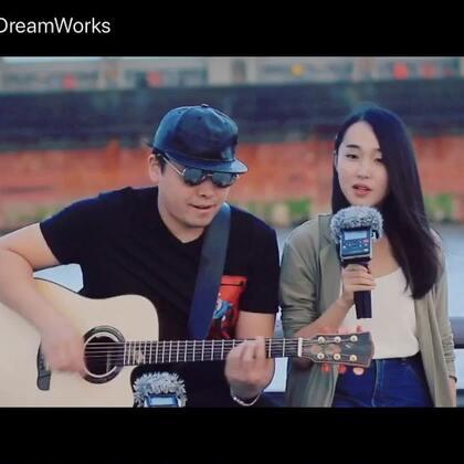 #音乐# 灌篮高手,cover by 景严,吉他:@郝浩涵DreamWorks 地点:上海浦东徐汇滨江
