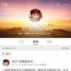 宝宝们 美拍私信太多回不过来 如果有特别急的事情 可以关注我微博发微博私信 我几乎都回复的https://weibo.com/u/2882994315