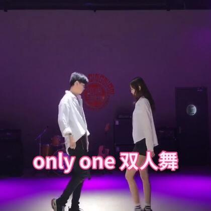 和@宸荨樱桃 的第一次合作~🎈 很喜欢的一段双人舞 可惜老腰起来有点费劲 有瑕疵 哈哈哈哈哈哈😂 #舞蹈##only one双人舞##我要上热门#