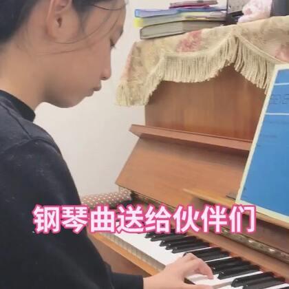 丽奈今天有钢琴课、这首钢琴曲今年三月份要参加发表会!送给小伙伴们😊大家觉得她弹的怎么样啊?欢迎点评!期待丽奈三月份发表会上的表现😄#宝宝##U乐国际娱乐##我要上热门#@美拍小助手 @小慧姐在日本