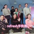 今天收到了 @Jin小菌 送的卫衣啦 帅爆了 谢谢你☺ 又带小朋友们一起翻跳了 #refresh手势舞# ✋给个赞吧 谢谢 #手势舞##精选#