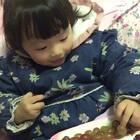 #宝宝##吃秀#饭后水果