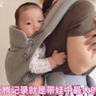 全家总动员,折腾减肥!带娃总得找点事#宝宝#