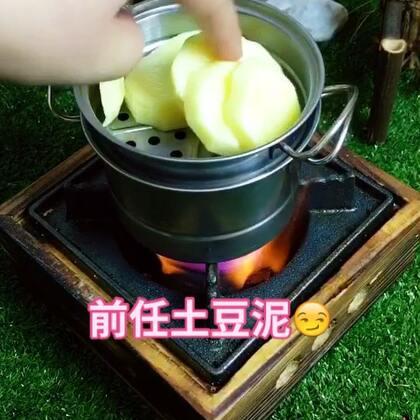 #迷你厨房# 喜欢的点个赞✌️✌️✌️😚