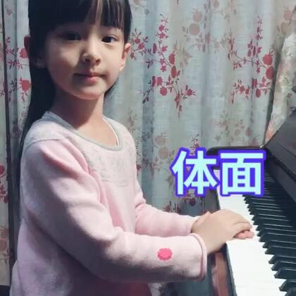 #音乐##钢琴#我爱过你 干脆利落 好好再见 不负遇见#前任3再见前任#
