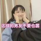 """#U乐国际娱乐##精选##宝宝#@韩哥很酷哟💦 大家打一个""""woaini""""看看接下来会出现什么🤣🤣🤣"""