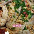 #美食##热门##口水鸡#