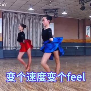 变个速度变个feel。#舞蹈##拉丁舞##伦巴舞#@任怡睿艺舞蹈 @舞路巴士Danceroad