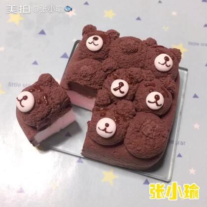 熊…是你小时候最喜欢的玩具之一嘛👀这种天气玩史莱姆实在是冷 多揉揉粘土挺好的😁全程纸粘土等果酱干了就可以切开咯!评论抽一个送纸粘土啦!#手工##小熊蛋糕#