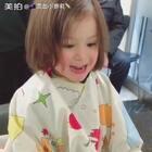 #宝宝理发##小团子#第一次去理发店理发,比想象的要乖👍#混血萝莉#
