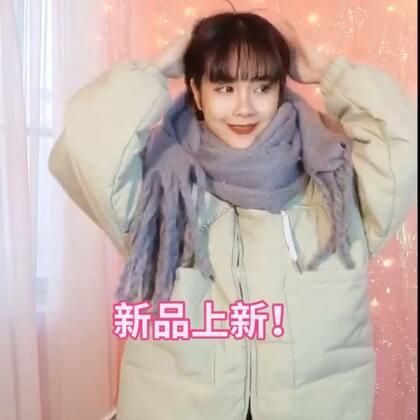 新品上新啦 都是外套多 抽两位送灰色围巾~#穿秀##穿衣搭配##美衣上新#