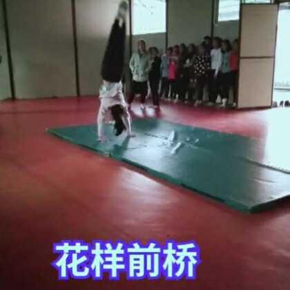#精选##舞蹈基本功##铁棒磨成针#今天最后一节课,放假了!感谢老师的辛苦付出。@炫炫靓靓