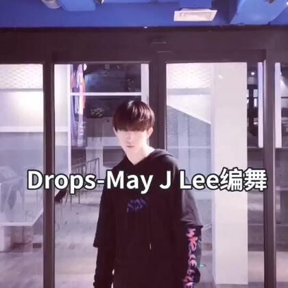 来一段最近比较火的#Drops##舞蹈#