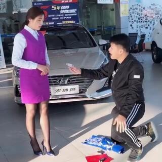 现场求婚销售员!结果万万没想到!😂@帅大斌😎 @帅家海爸