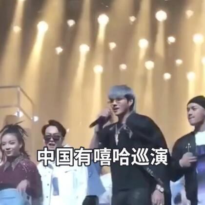 #中国有嘻哈##吴亦凡#