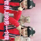 #双胎姐妹欢欢乐乐#(七岁一个月)#精选#很幸运让我们都拥有了#世界上的另一个我#,最爱的另一个你😘😘#宝宝#