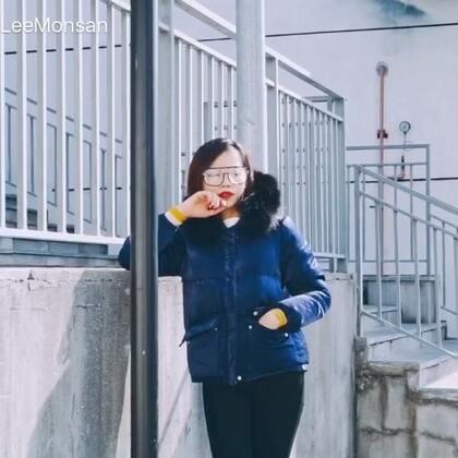 1/14:冬日安全感 ——风大.但是大毛领无敌暖 ♡̤̮ 微信:lmstz888#穿衣搭配#