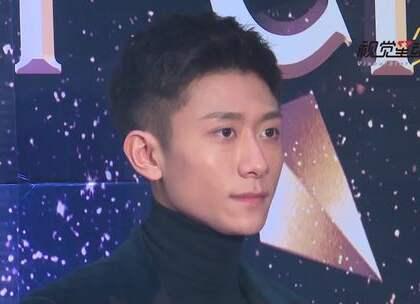 #张一山#获#中国好演员#最佳网剧男演员,耿直回应#杨紫被喷#。