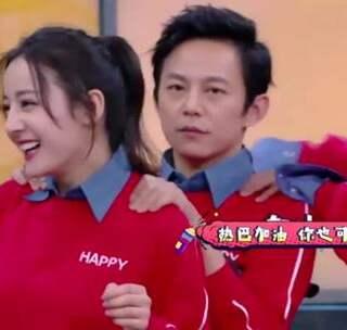 """挑战""""30秒最多的前后击掌""""的迪丽热巴,拼了!#明星##综艺#"""
