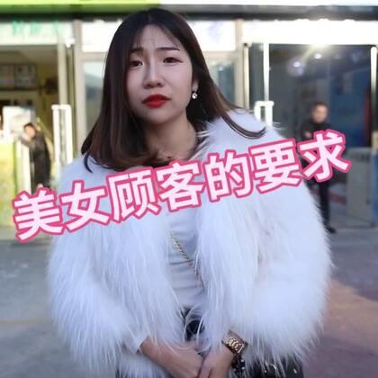 甜不甜,来看看我的表情吧#搞笑##笑园团队#@美拍小助手 http://shop66080076.m.taobao.com 关注店铺,爱你们呦