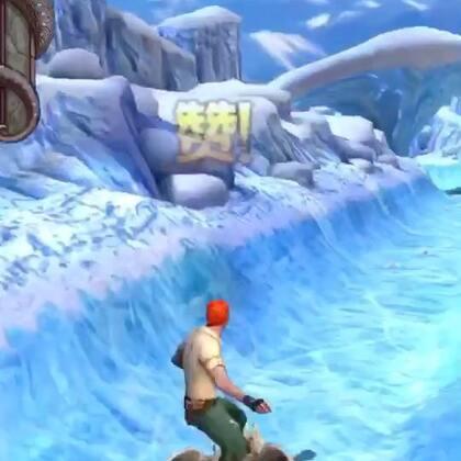 #才才游戏配音秀##神庙逃亡2##游戏#神庙逃亡之冰封暗影 喜欢的点点赞哈😘@才才男神