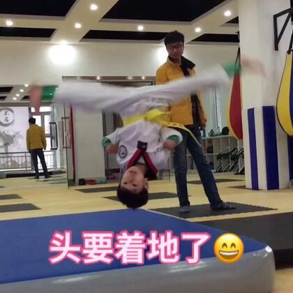 侧空翻练习,大家说说是头先着地?还是脚先着地?#运动##90天成长逆袭##精选#