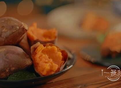 HELLO,又是比较丧的周一。但没关系,今天的故事和食物都很暖,寒冷的冬夜,与热乎乎的烤红薯最搭,特别是会出糖油的那种#美食##红薯##地方小吃#