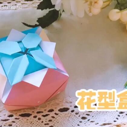 超级浪漫的花型盒子,可以在过年的时候放一些糖果送给小朋友们哦!#手工#捕梦网50元获奖名单是@ 小超女008 @ 小北🚽💰 @ 贤仔的妈咪 多多露脸,可以增加获奖机会哦!